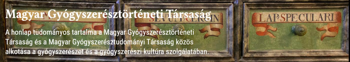 Magyar Gyógyszerésztörténeti Társaság